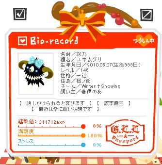 20130302235433_6Qtp_f667e2b14baf92b506ec6ba3718205be.png